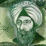 Ибн ал-Хайсам