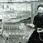 ал-Амили