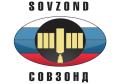 Совзонд